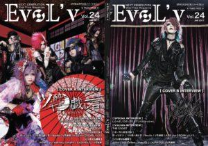 EVOLV24