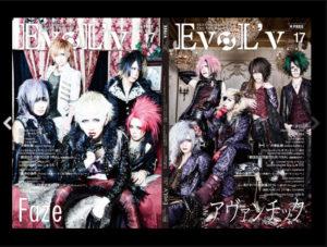 evolv_01