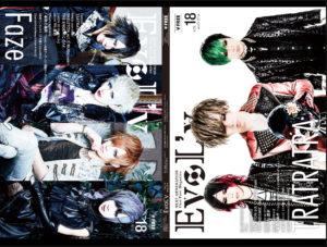 evolv_02