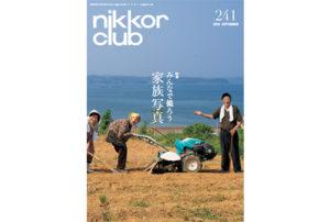 nikkorclub